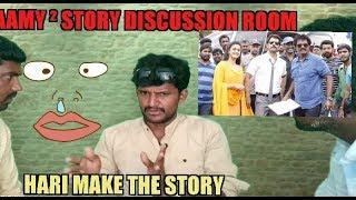 Saamy 2  _Saamy ² story developed room _Hari _kodangi review