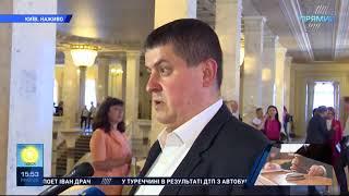 Максим Бурбак про євробляхи