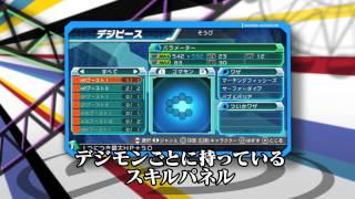 PSP Digimon Adventure Gameplay -Training and Evolution -