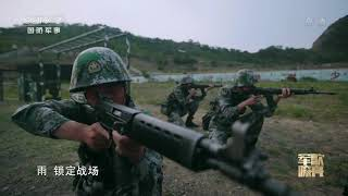 《国防微视频-军歌嘹亮》 20200123 《把青春压进枪膛》|军迷天下