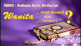 Rahasia Kata Dlm Al-Qur'an ; Makna Penggunaan Kata. ما Untuk Alloh Swt Dan Wanita.