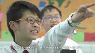 Publication Date: 2020-11-09 | Video Title: 萬鈞匯知中學 2020-21年度宣傳片