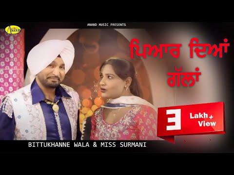 Bittu Khanne Wala ll Miss Surmani || Pyar Diyan Gallan || New Punjabi Song 2017|| Anand Music