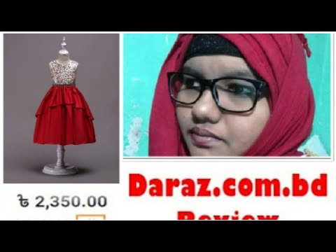 Daraz.com.bd Kids Dress Review - Live Video 02| Gift Shopping