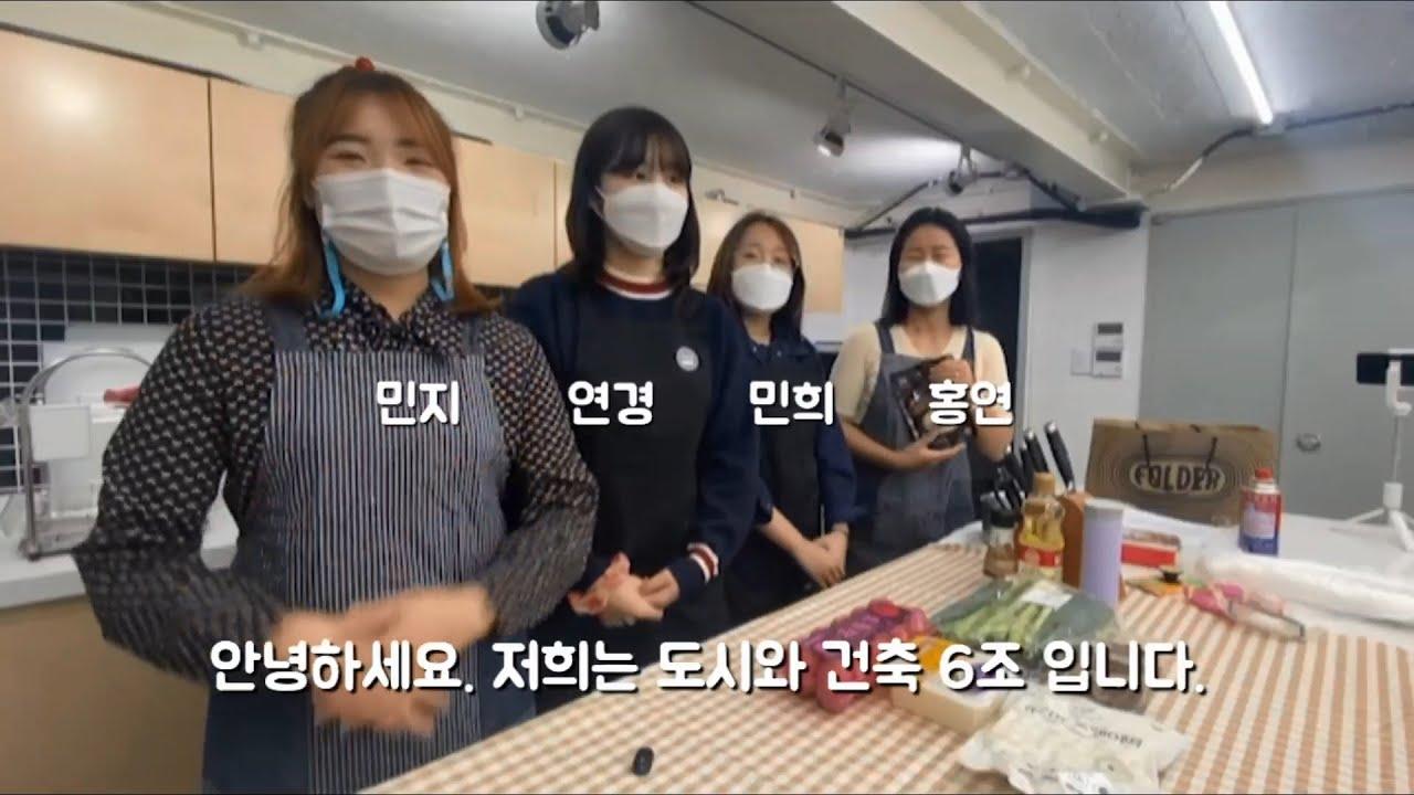 청년리더 활동영상_6모둠_1