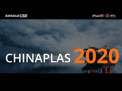 Chinaplas 2020 Factory Of The Future