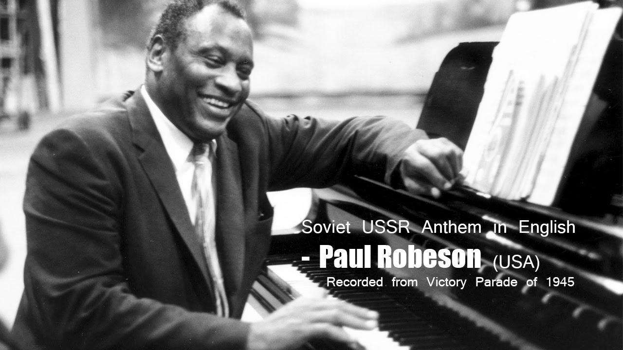 Soviet Union National Anthem In English - Soviet ussr anthem by paul robeson with english tamil lyrics