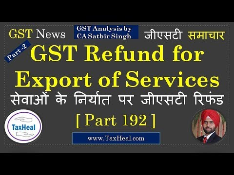 GST Refund for Export of Services [Part 2] : GST News [Part 192] TaxHeal.com