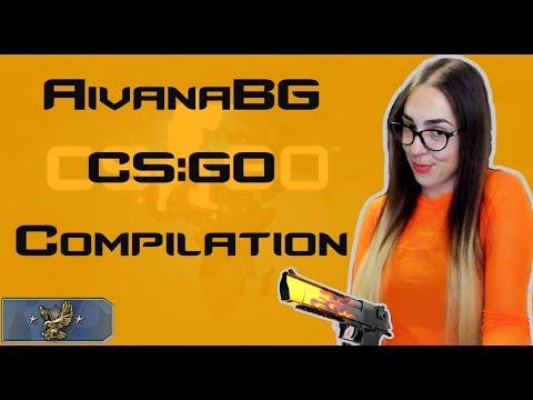 AivanaBG - CS:GO Compilation [BG]