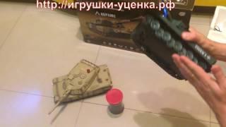 Танковый бой на радиоуправляемые тигр и абрамс видео обзор(дешевле чем у нас цен не найдете . Есть сайт (http://toysssale.ru ) или( http://игрушки-уценка.рф ) отправляем почтой Росси..., 2016-07-29T13:37:15.000Z)