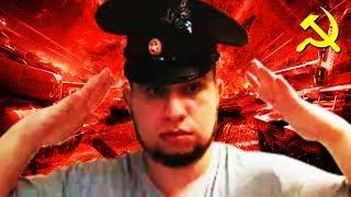 ТАНКИЙСКИЙ ДРИФТ