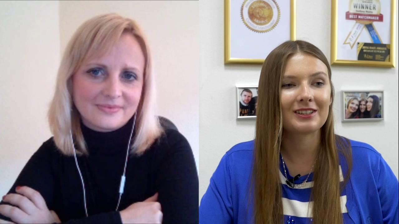 Partnervermittlung ukraine video