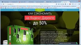 Создание Интернет магазина на OpenCart 2 0(, 2018-05-10T11:40:13.000Z)