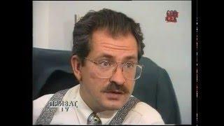 """Документальное расследование: «Листьев». Телеканал """"Совершенно Секретно"""""""