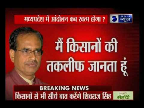 MP's CM Shivraj Singh Chauhan is in fasting from today