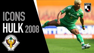 Hulk | All 2008 J1 League Goals for Tokyo Verdy | Icons | J.LEAGUE