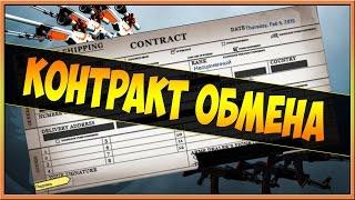 CS GO | Крафтим коллекцию Cobblestone! | Контракт обмена.