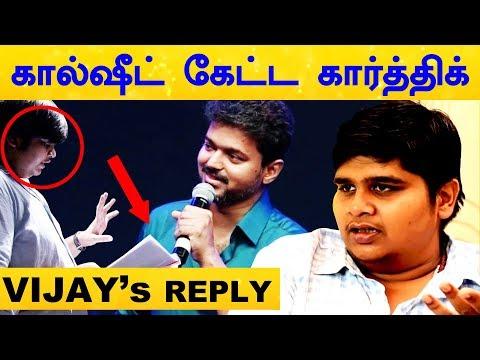 Karthik Subbaraj Requests Call Sheet - Vijay's Reply | Thalapathy 64 | Keerthy Suresh | TamilCinema
