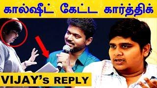 Karthik Subbaraj Requests Call Sheet – Vijay's Reply | Thalapathy 64