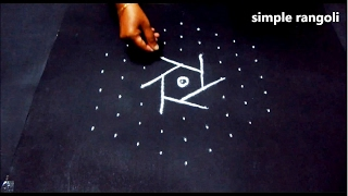 simple rangoli designs star with dots 9x5 || easy muggulu designs with dots || easy rangoli  designs
