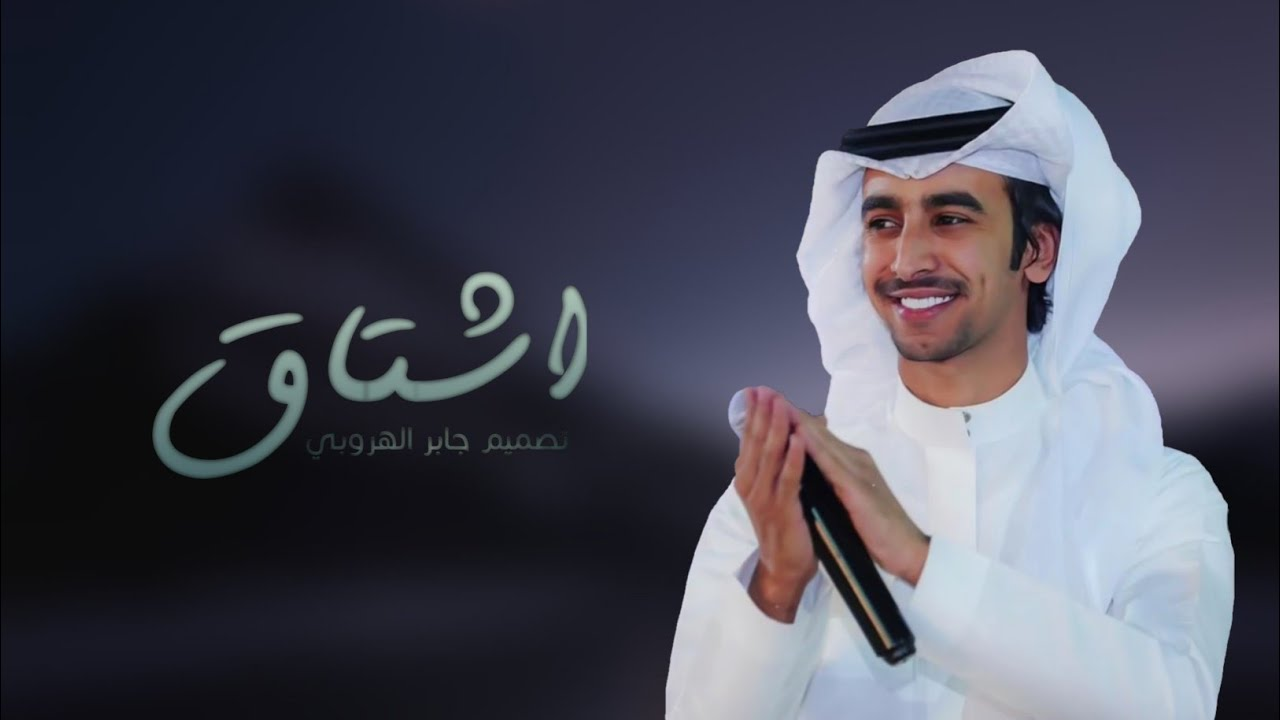 شيلة - اشتاق ماكني اللي منبري حاله | فهد بن فصلا 2020 + MP3