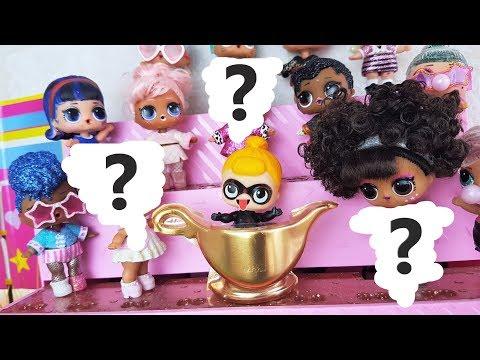 ВСЕ КУКЛЫ ЛОЛ СЮРПРИЗ ИСЧЕЗЛИ! АНТИБАГ ОДНА В ГОРОДЕ Мультики с куклами #Lol surprise #лол