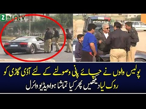 Police stopped Audi R8 somewhere in Karachi Driver get angry on police