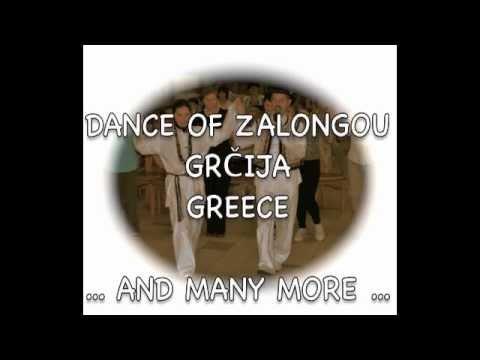 CIRCLE DANCE MUSIC by Marijan & Vesna