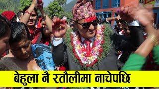 बाग्लुङ्गे जन्तीको जोश, बाटोमै यसरी रमाइलो गरे    Puskar Weds Anu Gwalichaur Baglung