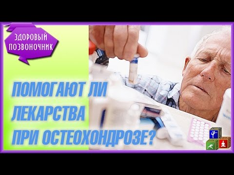 Остеоартроз: лечение : Медицинский блог врача скорой помощи