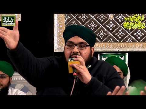 Hota Agar Zameen Psr Saya Rasool Ka By Muhammad Asad Attari