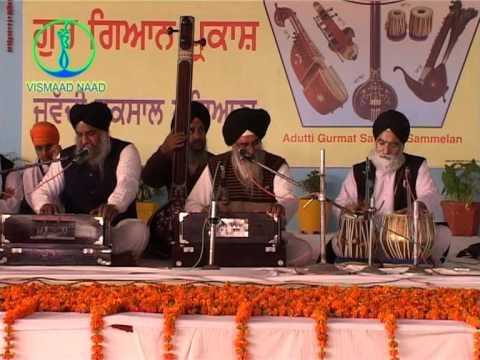 Adutti Gurmat Sangeet samellan- 2004 (Partaal) Jawaddi Taksal : Prof.Paramjot Singh