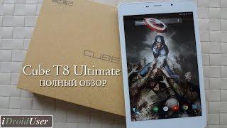 Cube T8 Ultimate - полный обзор самого лучшего бюджетного планшета за 110$