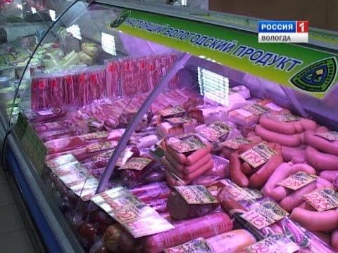 В Череповце открылся ещё один магазин под брендом «Настоящий Вологодский продукт»