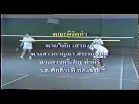 Badminton อจ.ชัยศักดิ์ ทองเดชศรี สอนแบดมินตัน