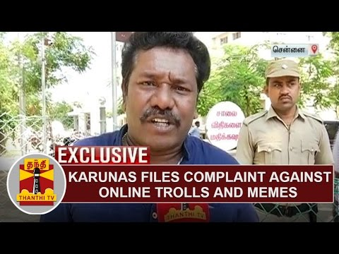 EXCLUSIVE | Thiruvadanai MLA Karunas files Complaint against Online Tolls and Memes | Thanthi TV