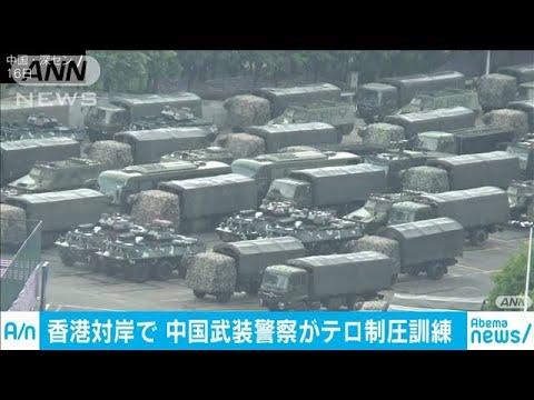 中国人民解放軍の装甲車が香港に侵入!