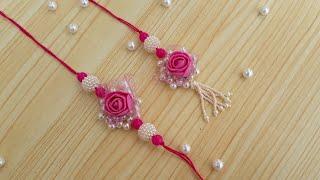 Easy and beautiful pearl &flower rakhi design for bhaiya and bhabhi| rakhsha bandhan special| lumba