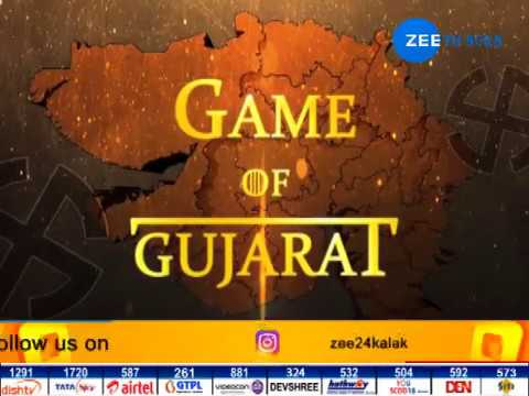 WOMEN CONCLAVE-GAME OF GUJARAT-ZEE 24 KALAK