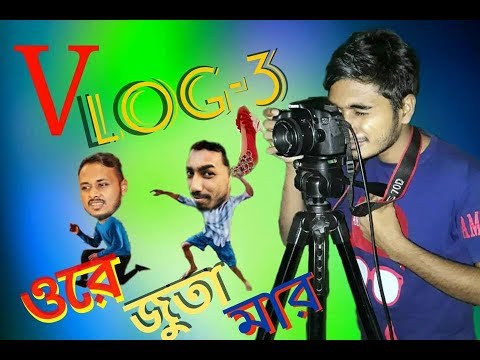 Alvi Khan Faravi কে কেন জুতা মারা হলো || Vlog-3 || Flop Guru || Khan SA