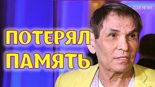 Шукшина В ШОКЕ - Алибасов вышел из комы и не узнает жену