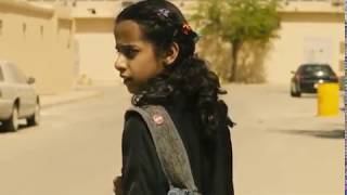 Arabic Film Wajda Full Movie