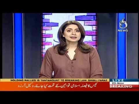 Aaj Pakistan with Sidra Iqbal | 23rd November 2020 | Aaj News