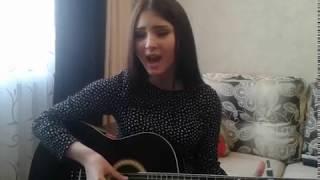 Алексей Воробьев - Я просто хочу приехать (cover by Angelina Koroleva)