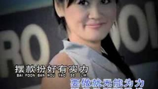 """大马许冠杰 Roland Tan MV - """"TienHa 天下无敌"""" Malaysian Chinese Music Video"""