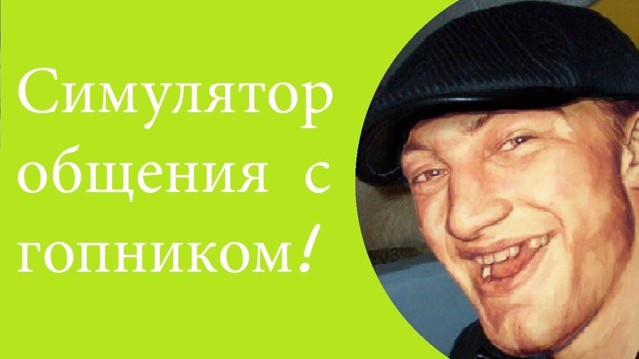 Програмку для озвучки текста на российском для компа