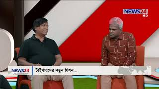 We Love Sports on 17th October, 2018 (Sports Show) on News24