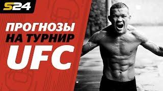 Рязанцев: «Петр Ян готов штурмовать UFC» | Sport24