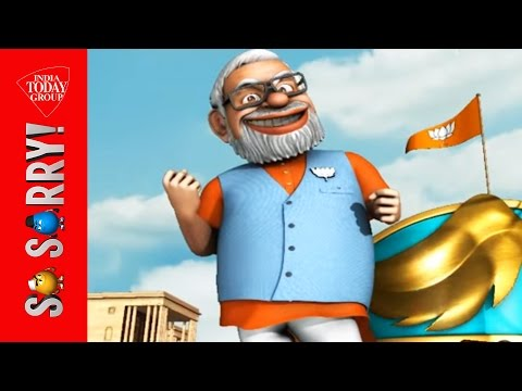 So Sorry: Narendra Modi's race to 7 RCR