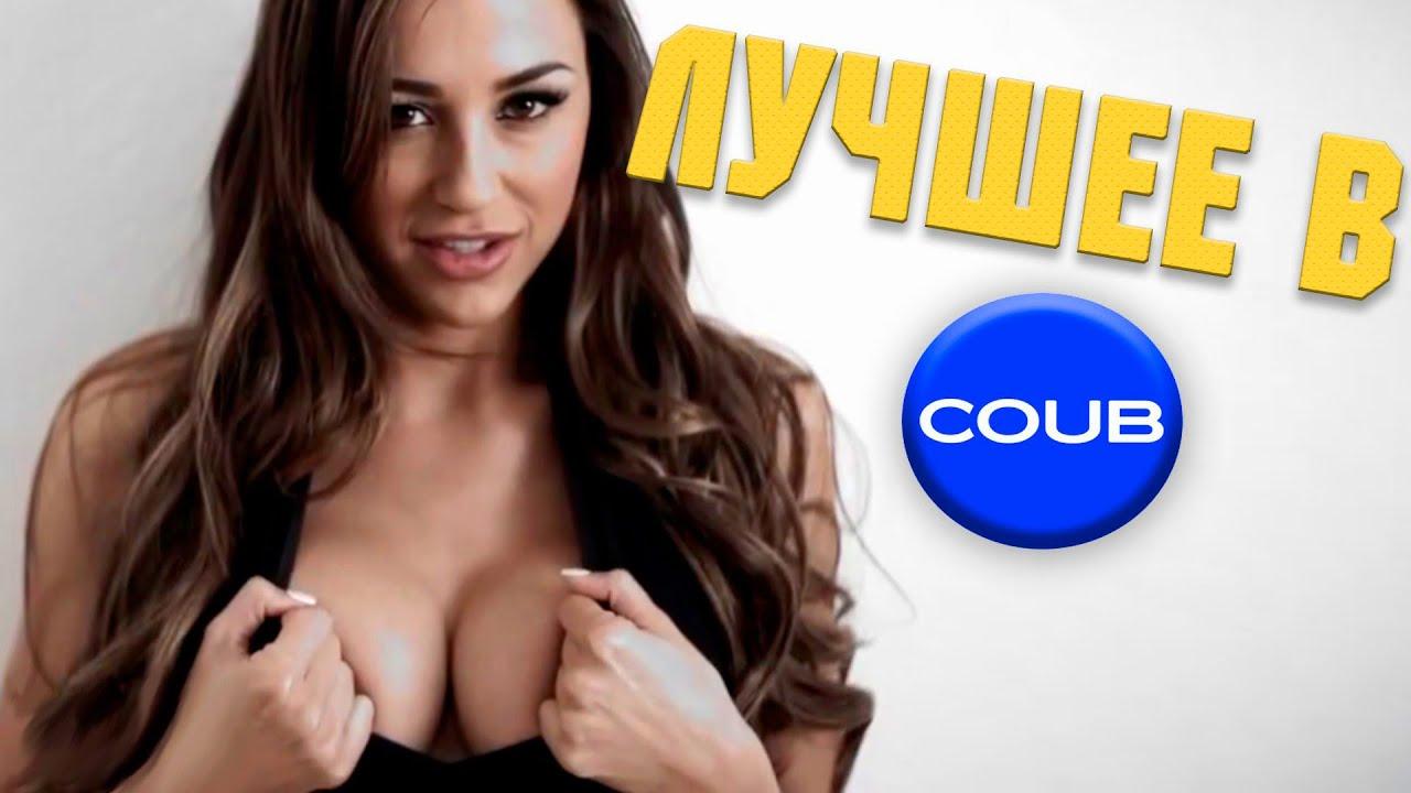 Смешные ПРИКОЛЫ 2016 COUB & VINE # 85 Funny video Best fail Compilation Подборка смешных видео